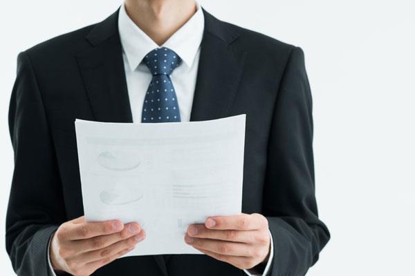 診断報告とお見積書のご提出